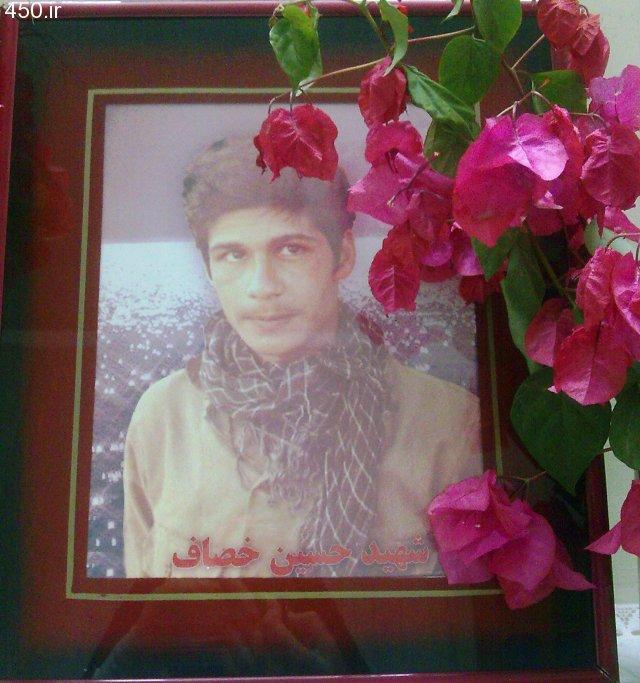 شهید حسین خصاف
