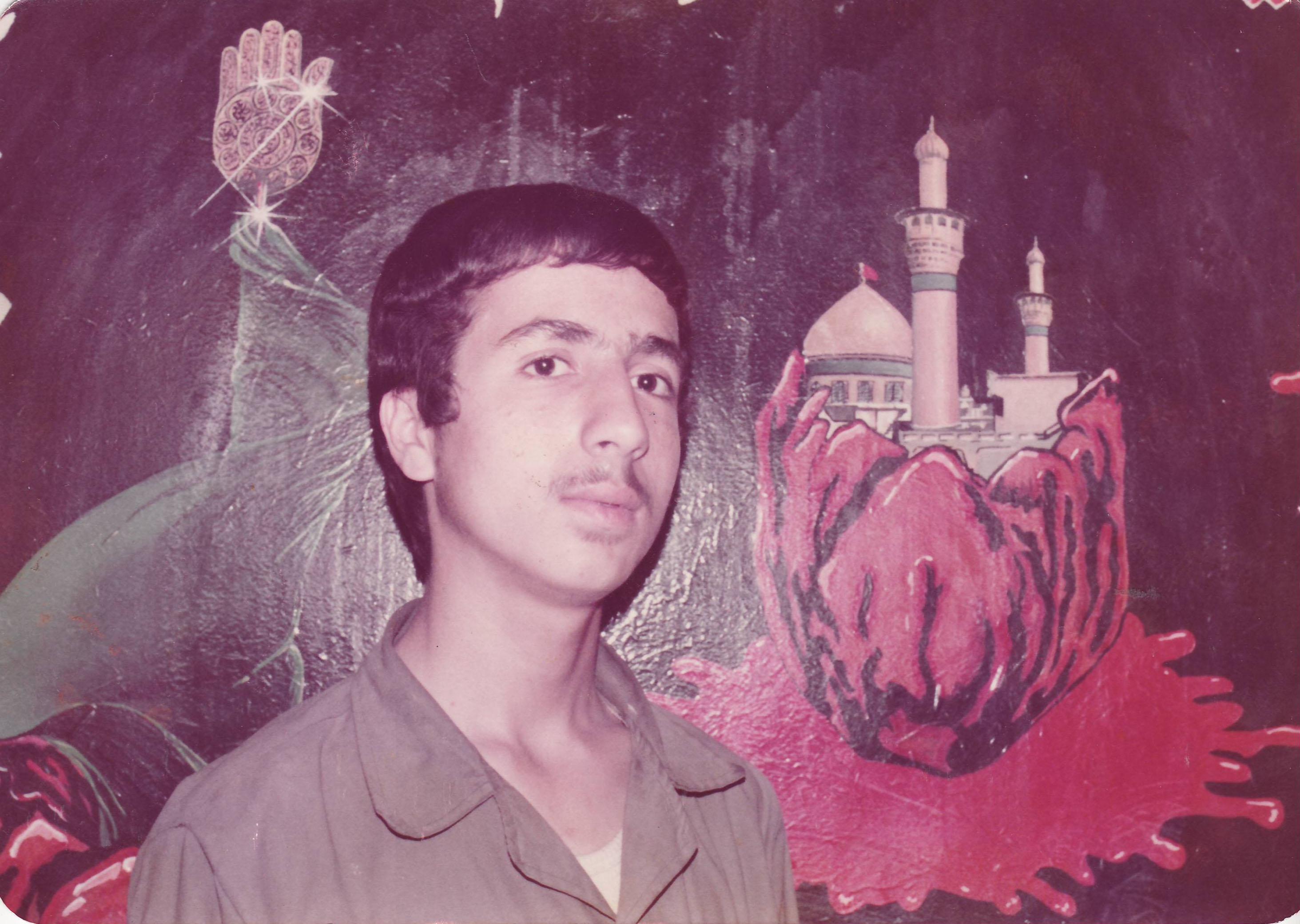 شهید محمد رضا حسینیان مقدم